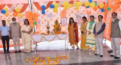 Saraswati Pooja At College Campus 2021