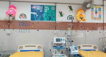 Covid ICU Setup